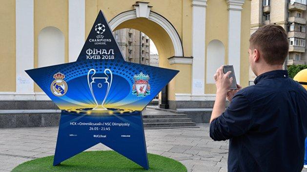 Руководство ФК «Ливерпуль» извинилось перед болельщиками за то, что им придется ехать в Киев