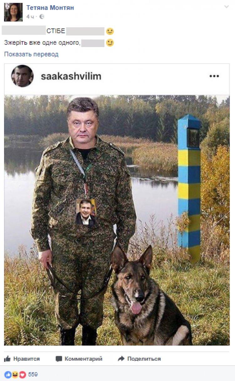 Весь день 10 сентября, соперничая с российскими выборами и затмевая их, развивалось это приключение Original