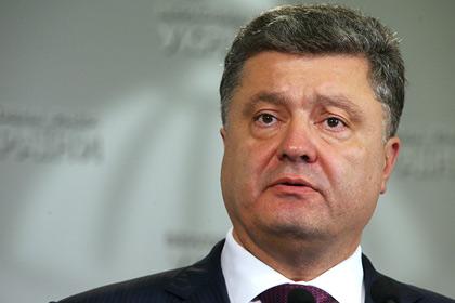 Евросоюз принял решение отменить подписание второй экономической части ассоциации между Украиной и Евросоюзом