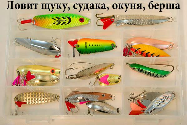 набор приманок для ловли щуки