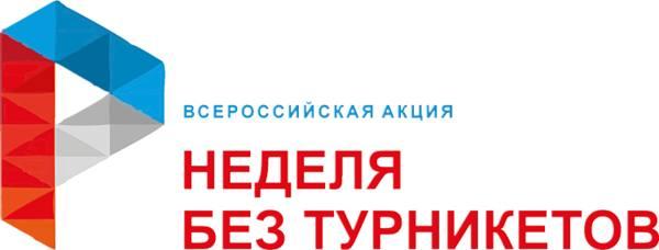 В Карачаево-Черкесии стартов…