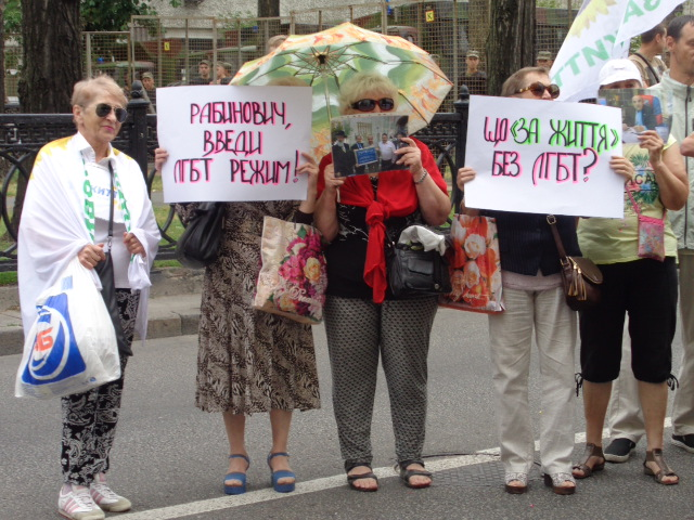 Киевский гей-парад 17.06.18