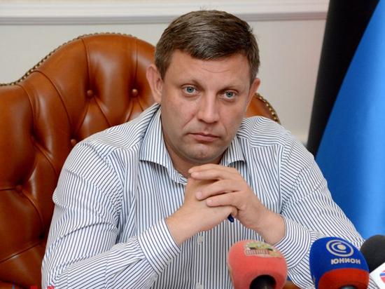 Правительство Захарченко обманывало Россию