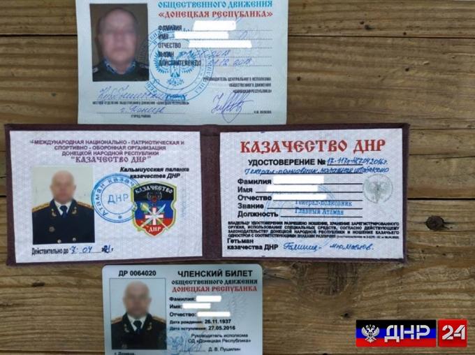 На КПП «Марьинка» задержали мужчину с документами ДНР