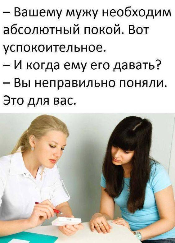 — Дед, а дед. Одолжи мне пятьдесят рублей, а я тебе с пенсии верну…