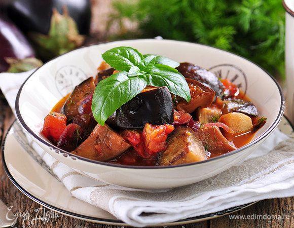 Фиолетовое меню: готовим блюда из баклажанов на любой вкус
