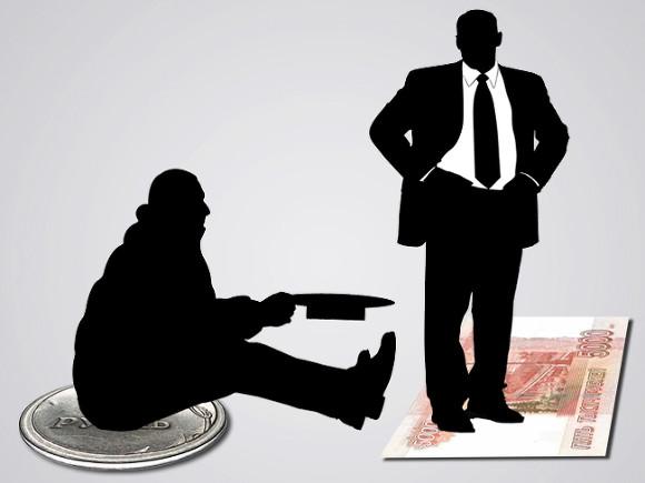 В Росстате назвали разницу доходов самых богатых и бедных россиян