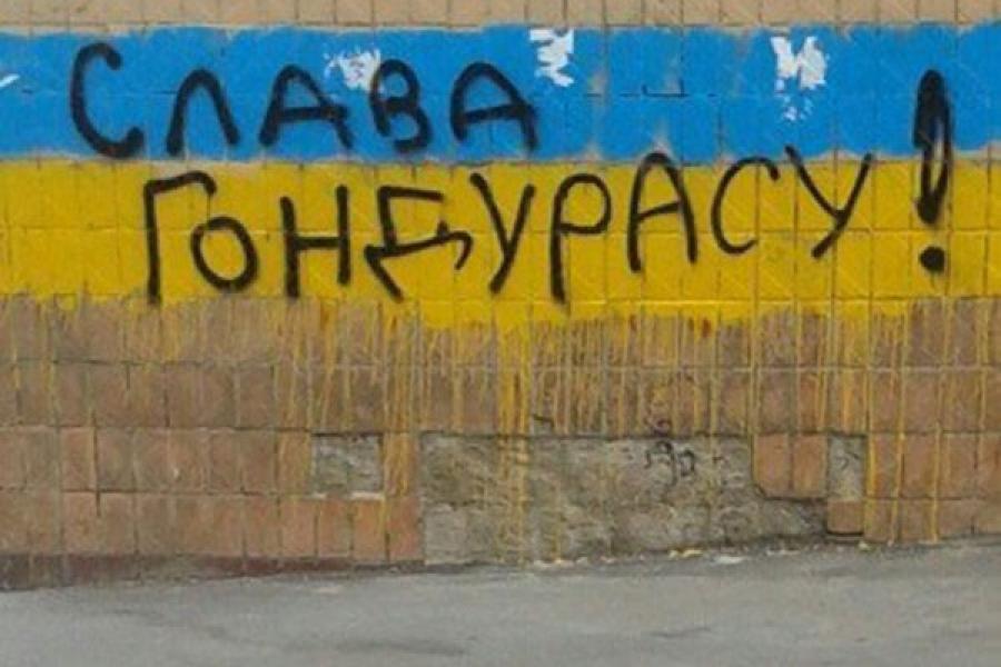 Разрушенная экономика: что, украинцы, на двух стульях места мало?