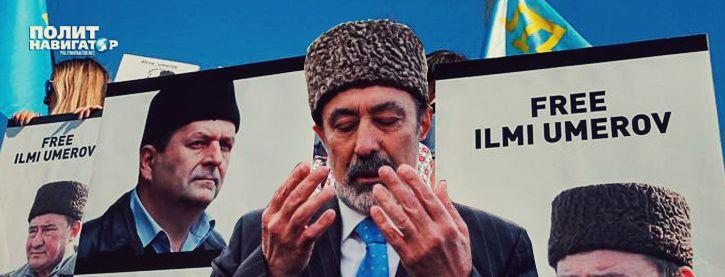 В Киеве начался крымско-татарский бунт
