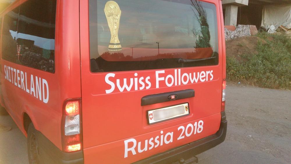 Швейцарские фанаты ехали на …