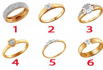 Выбрав кольцо узнаете, какая вы Женщина