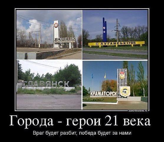 http://mtdata.ru/u18/photoD6D5/20164016582-0/original.jpg