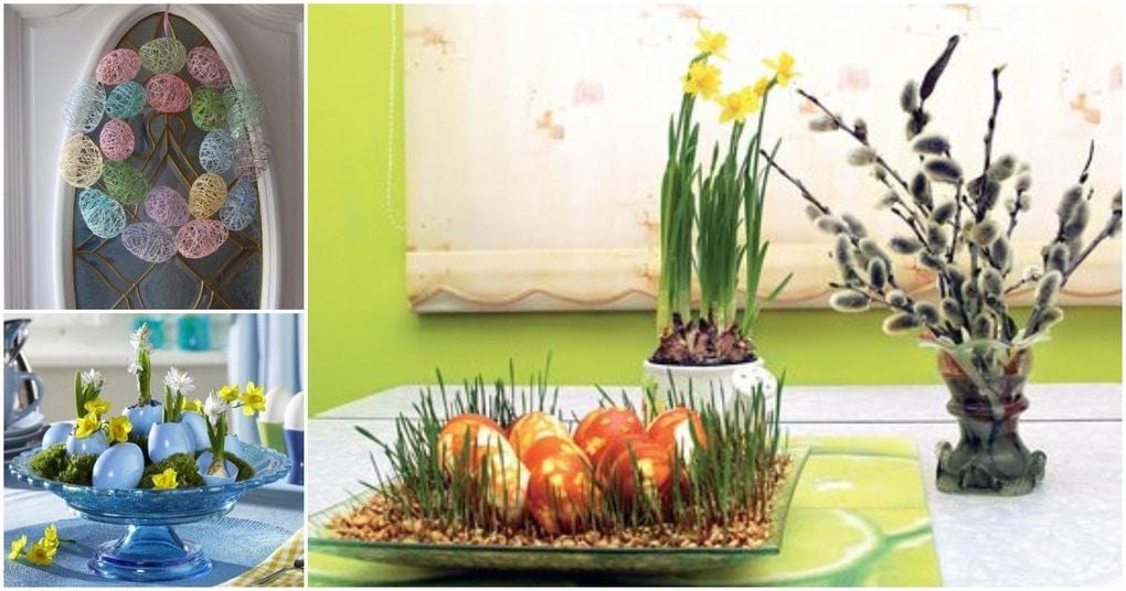 Очаровательный пасхальный декор, способный украсить интерьер
