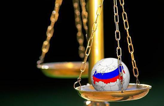 Страшный и честный прогноз: как может распасться Россия