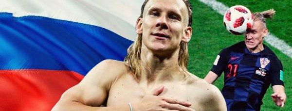 Хорватский футболист Домагой…
