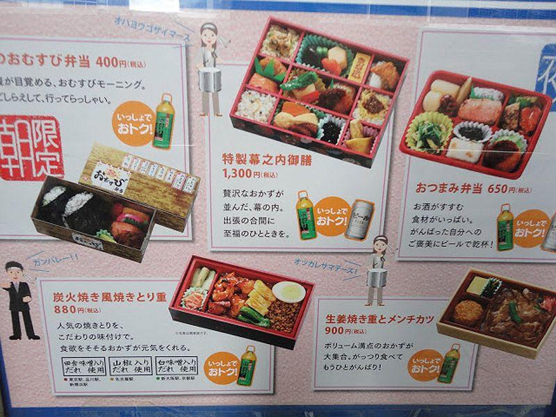 japanfood28 Японская кухня