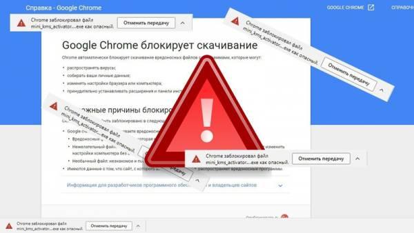 Гугл в ответе за развращение и нанесение психического вреда российским детям
