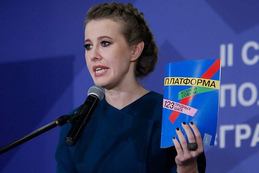 Собчак пытается доказать всем, что она может собрать голоса, которые на прошлых выборах взял Прохоров. Фото: REUTERS