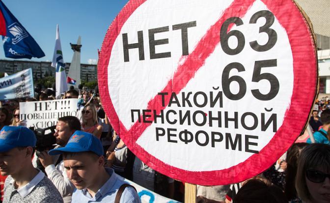 Если бы Медведев жил, как пр…