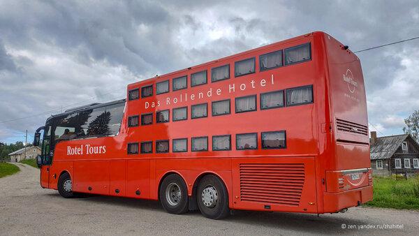 Немецкий отель на колесах в карельской деревне