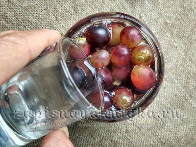 Виноград с уксусом