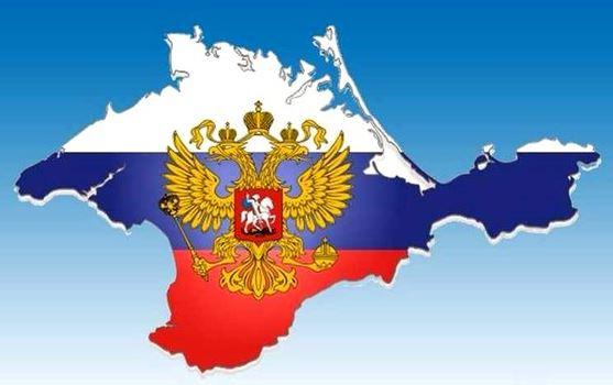 Словакия не собирается запрещать своим парламентариям посещать Крым