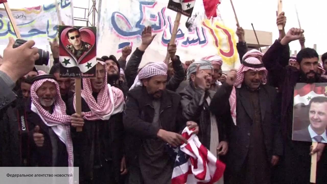 За ценой не постоят: США хотят свергнуть Асада при помощи «Акта Цезаря»