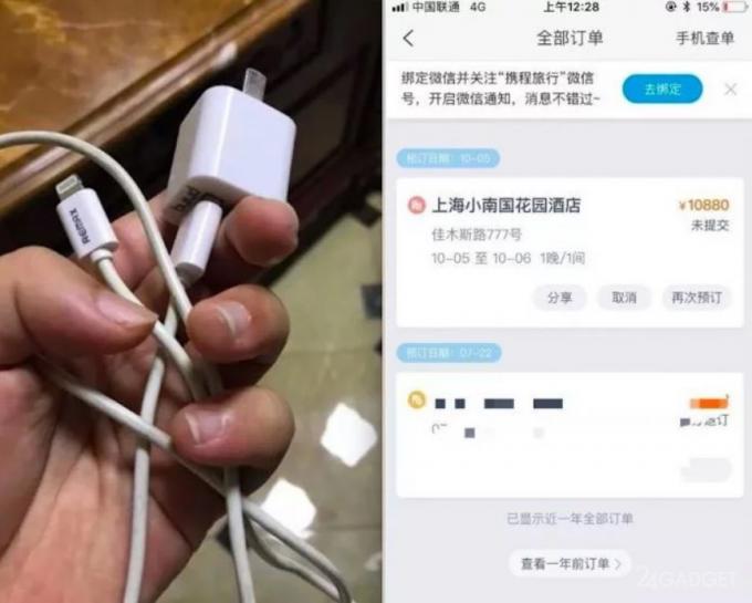 Сторонние аксессуары заставляют iPhone совершать дорогие покупки