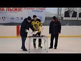 Церемония награждения команд и игроков Х Всероссийского хоккейного турнира памяти Александра Ратникова