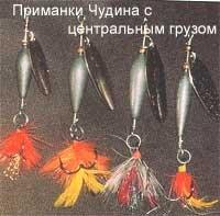 приманки для ловли жереха самодельные
