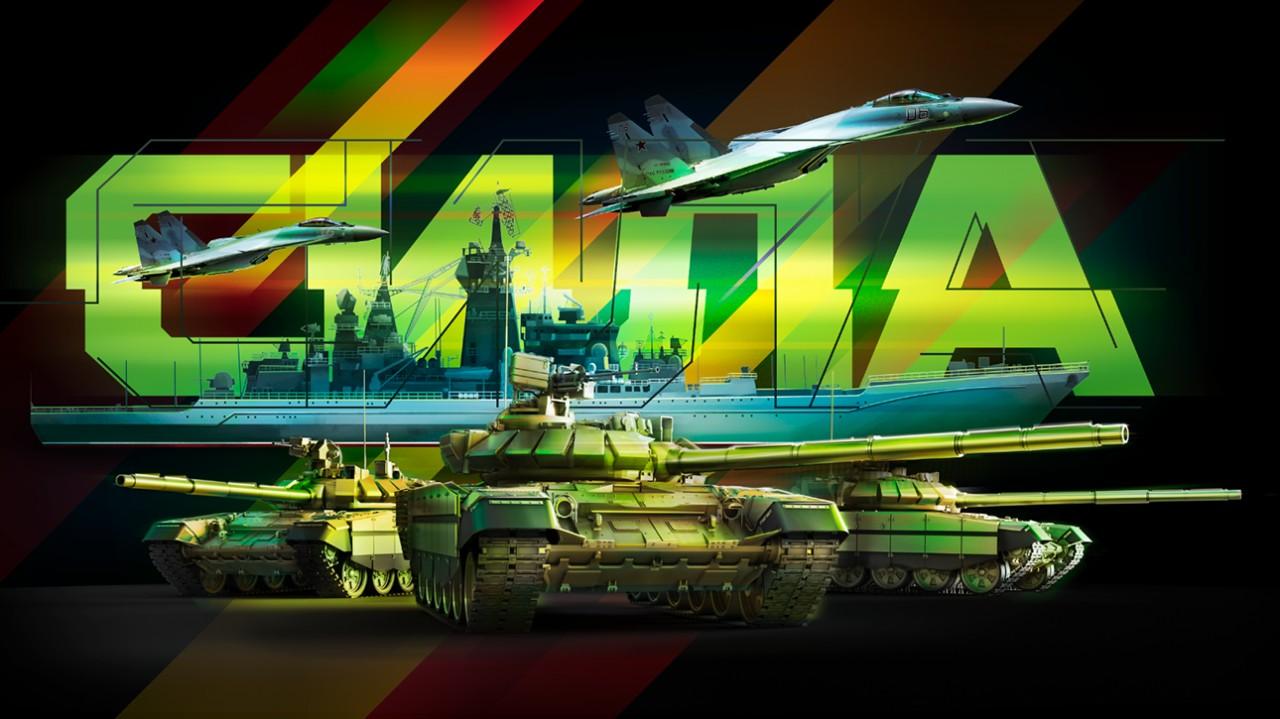 АрМИ-2018 - армейские международные игры стартуют 28 июля