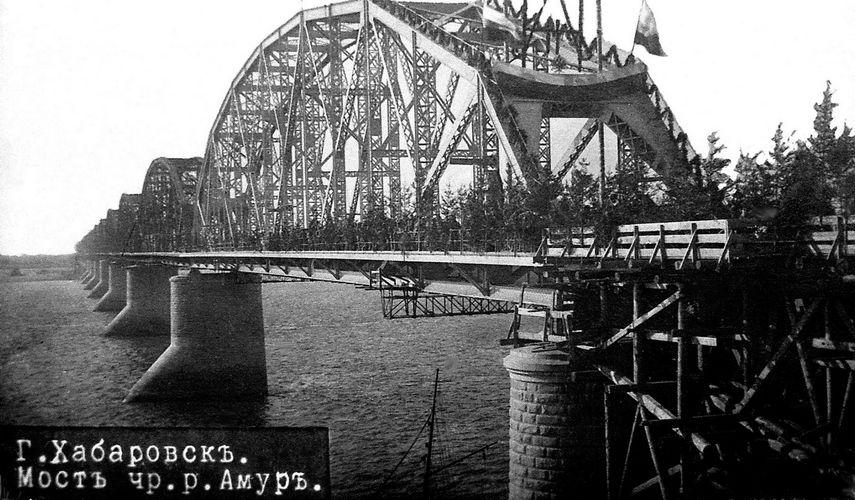 "1916. ""Амурское чудо"" постро…"