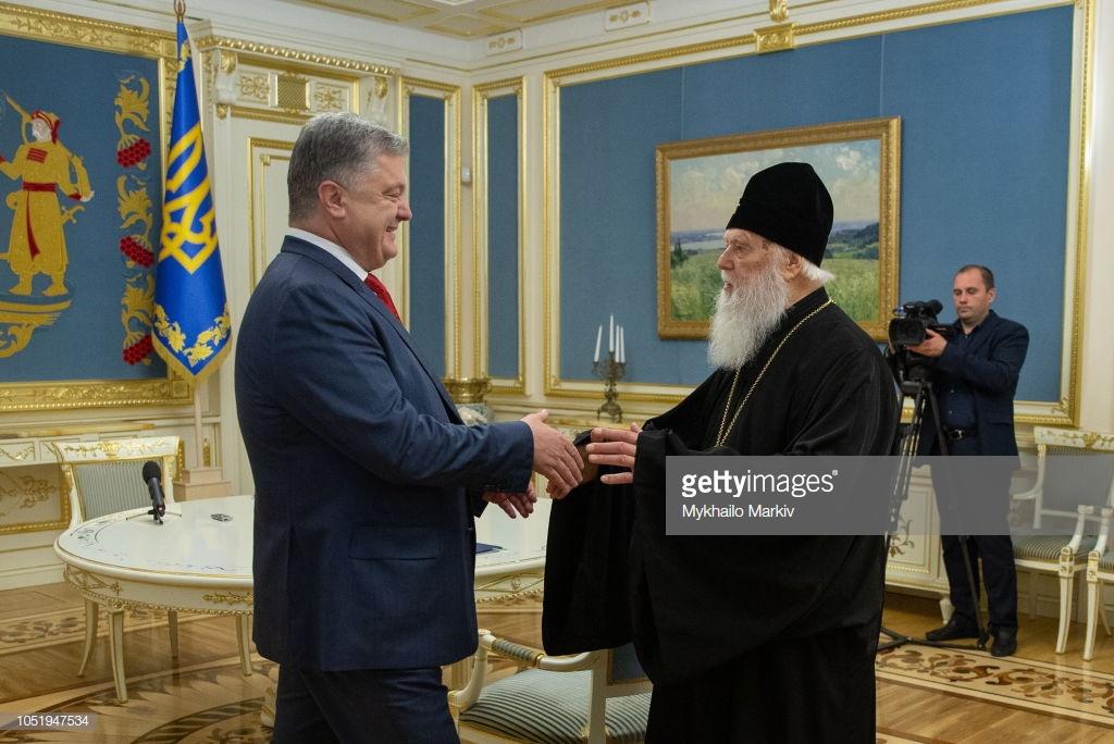 Всё. Украинская церковь получила афтокефалию.