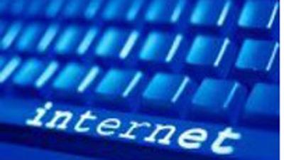 Британские учёные разогнали интернет в 2000 раз