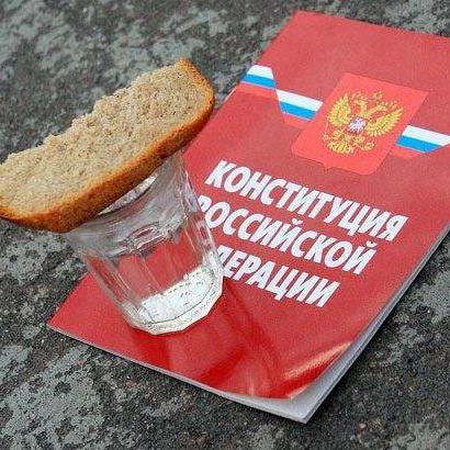 Конституционное свержение Путина