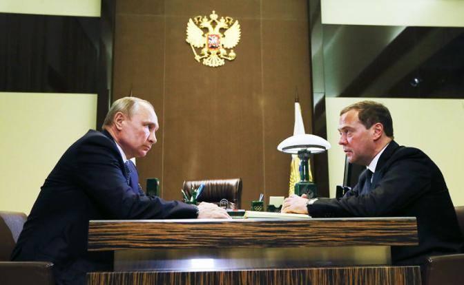 Новое правительство Медведев…