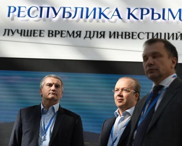Крым намерен представить свои инвестиционные возможности вевропарламенте