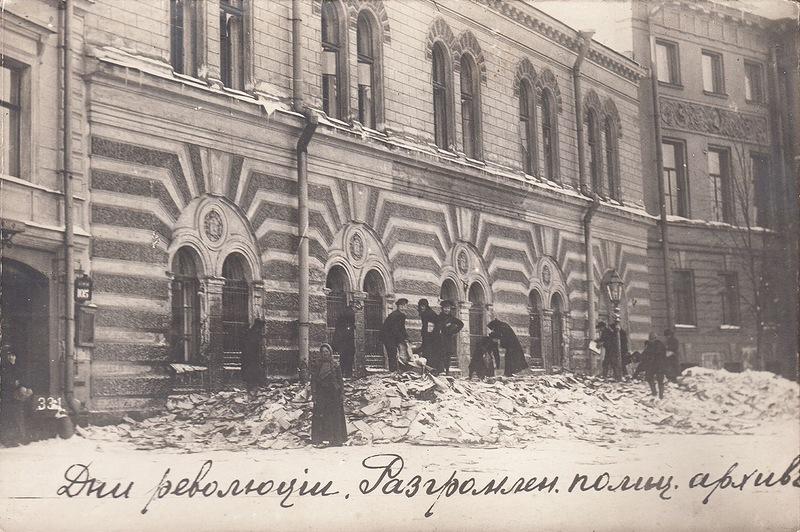 Дни революции. Разгромлен полицейский архив