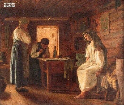 Старославянские способы лечения болезней.