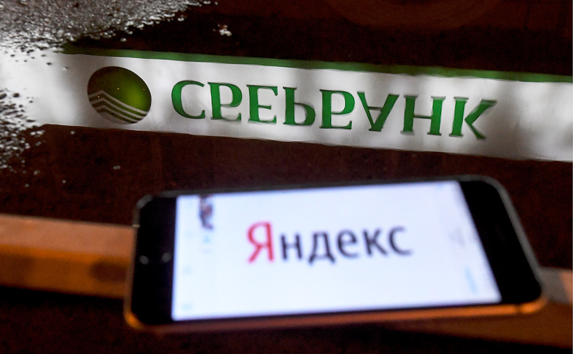 Яндекс, Mail.ru и Сбербанк объединятся для создания «цифровой экономики»