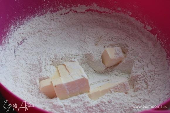 Ледяное сливочное масло, нарезанное кубиками, быстро разотрите с остальными ингредиентами до образования крошки. Для этого лучше всего использовать миксер — масло не должно начать таять.