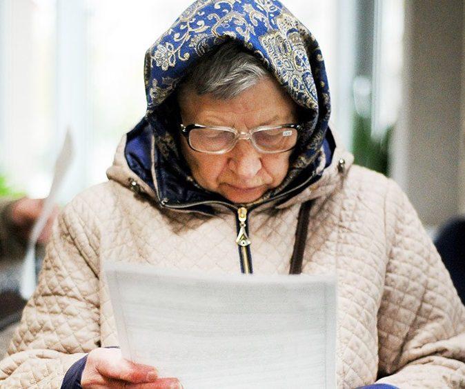 Теперь пенсионеры, выходящие…
