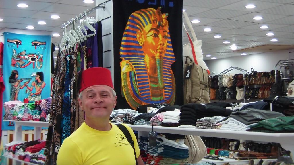 египетский турок