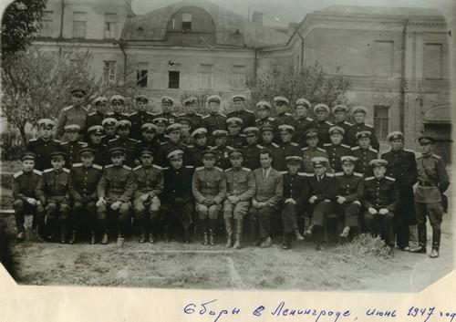 Климин Иона Иванович. После Войны