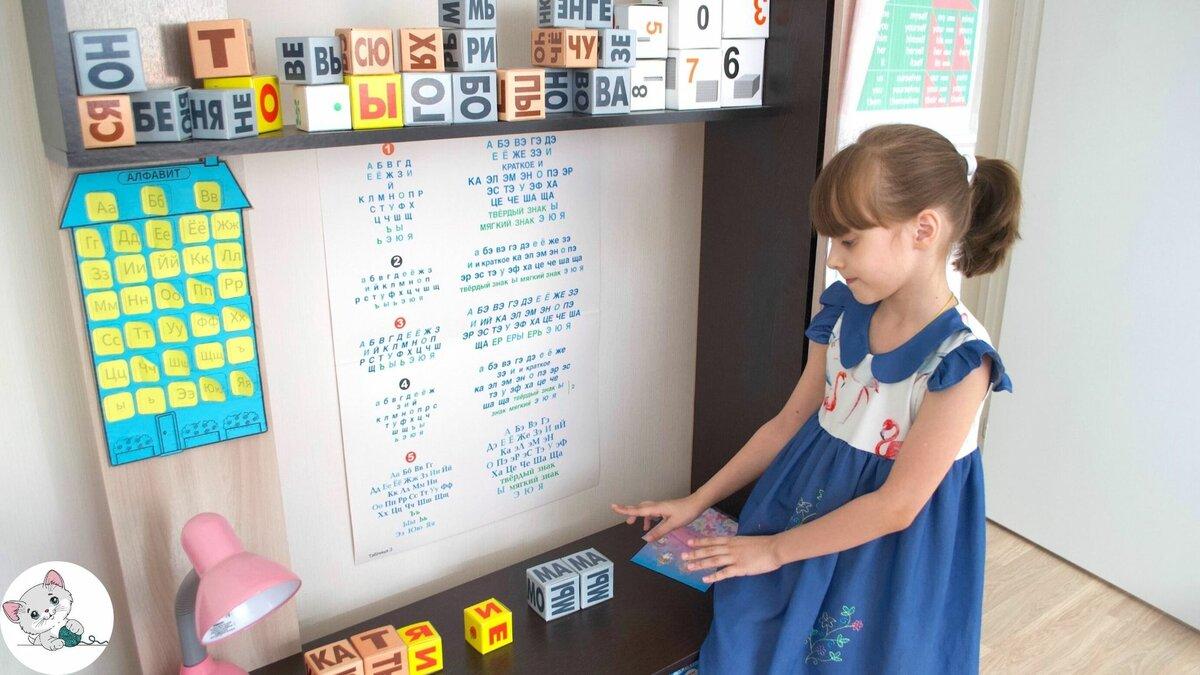 Благодаря этим кубикам по русскому языку дочке не надо всё зубрить.