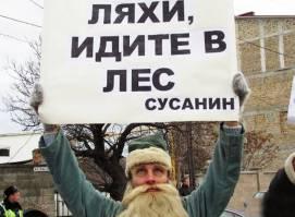 Вам припекло?: поляки «замахнулись» на Крым