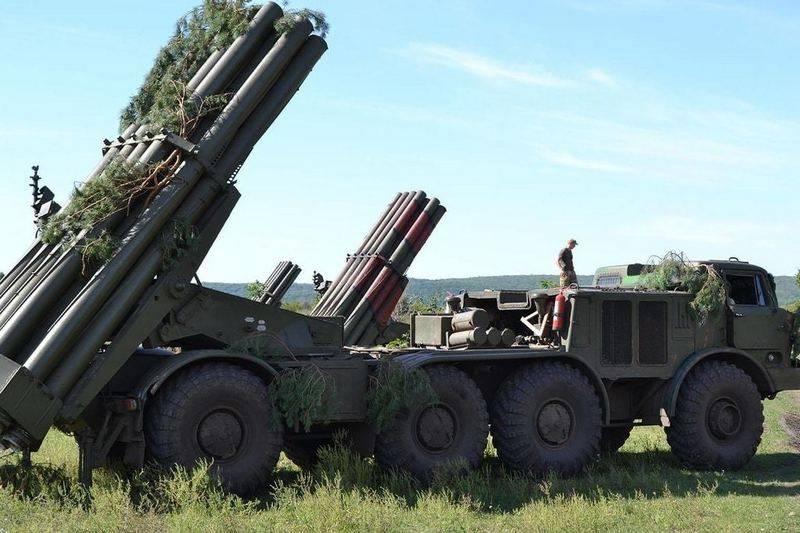 Киев объявил о повышенной готовности РСЗО в зоне конфликта на Донбассе