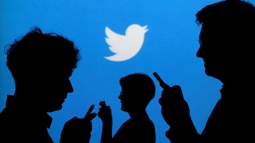 Большой зашквар Twitter