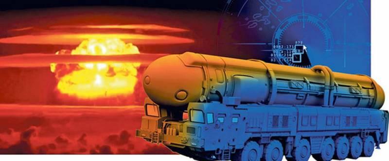 Российский ядерный ответ Западу