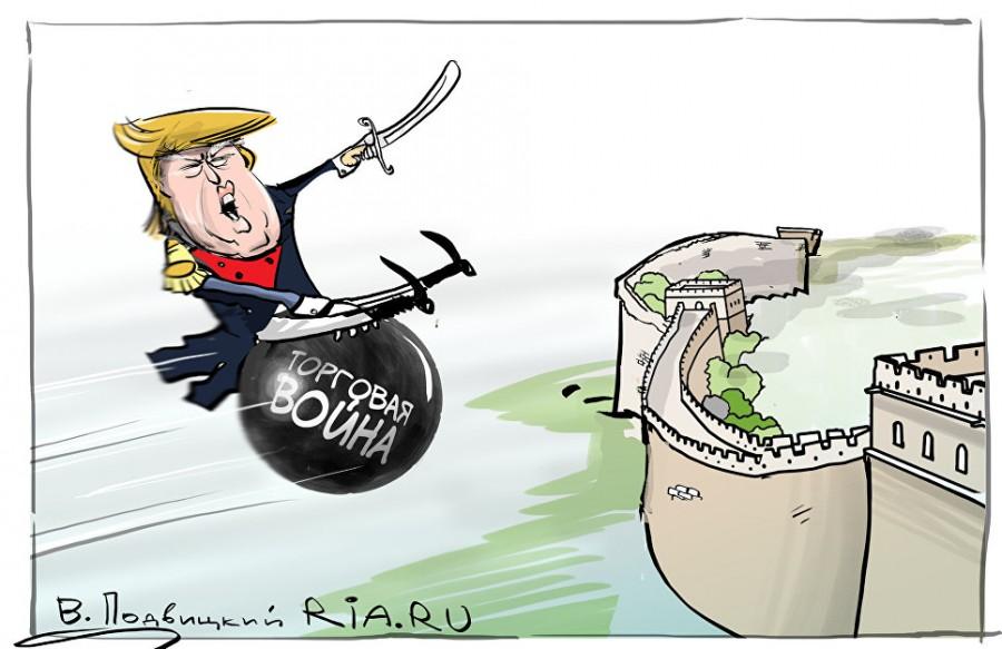 Трамповская изоляция Америки